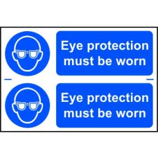 Eye protection must be worn - PVC (300 x 200mm)
