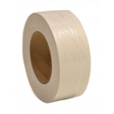White Reflective Tape 25mm x 50mtrs