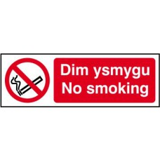 No smoking (Welsh / English) - RPVC (600 x 200mm)