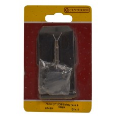 "Safety Hasp & Staple - EXB - 75mm (3"")"
