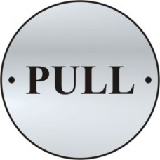 Pull door disc - SSS (75mm dia.)