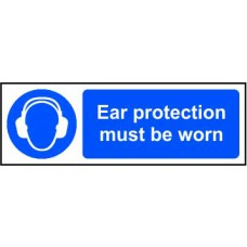 Ear protection must be worn - SAV (300 x 100mm)