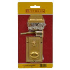 Standard Nightlatch 90mm