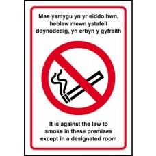 It is against the law to smoke in these premises except... (Welsh / English) - RPVC (160 x 230mm)