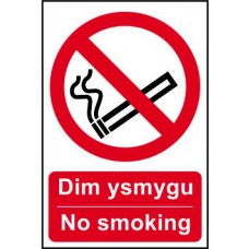 No smoking English/Welsh - PVC (200 x 300mm)