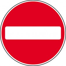450mm dia. Dibond 'No Entry' Road Sign (with channel)
