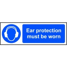 Ear protection must be worn - SAV (600 x 200mm)