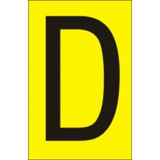 75mm Yellow Vinyl - Character 'D'   (Pack of 10)