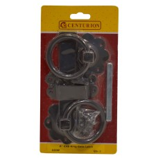 Ring Gate Latch - EXB - 6""