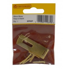 "50mm (2"") Brass Hasp & Staple"