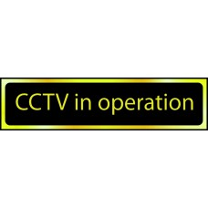 CCTV in operation - POL (200 x 50mm)