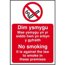 No smoking It is against (Welsh / English) - SAV (160 x 230mm)