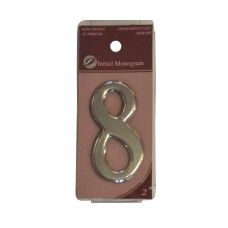 """2"""" Silver Effect Numeral 8"""