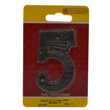 "75mm (3"") Tudor Door Number 5"