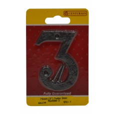 "75mm (3"") Tudor Door Number 3"