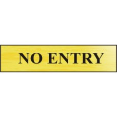 No entry - BRG (220 x 60mm)