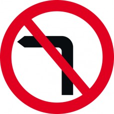 450mm dia. Dibond 'No Left Turn' Road Sign (with channel)