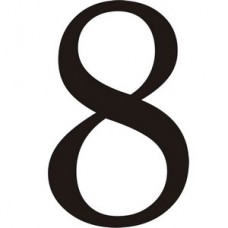 51mm Black Traditional Oldstyle Font Vinyl Number 8   (Pack of 10)