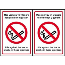 No smoking English/Welsh Double sided - D/S SAV (160 x 230mm)