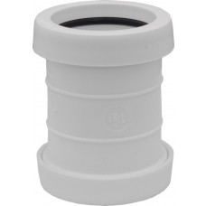 40mm Push Fit Straight Connector