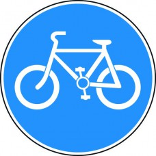 600mm dia. Dibond 'Cyclist's only' Road Sign (without channel)