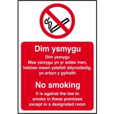 No smoking It is against (Welsh / English) - RPVC (160 x 230mm)
